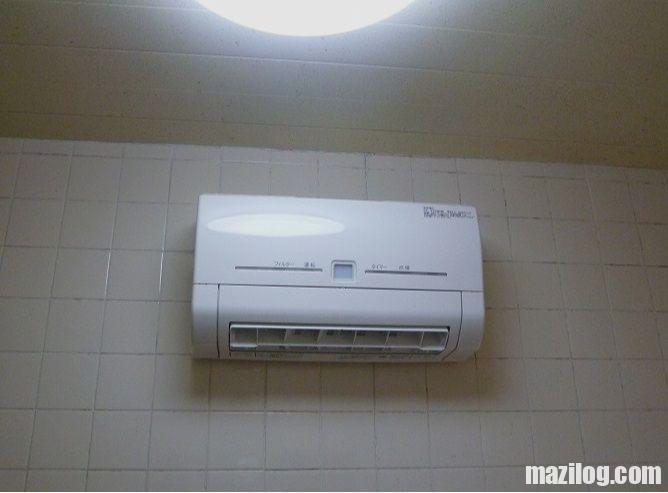 浴室暖房機(風呂暖房)を後付けしてみました。(レビュー・買った感想)